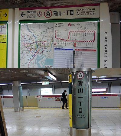 都営大江戸線99
