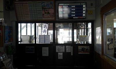会津鉄道会津線85