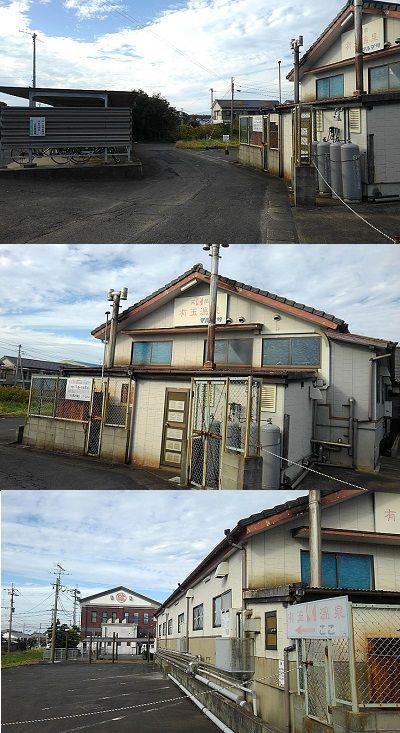 島原鉄道b27