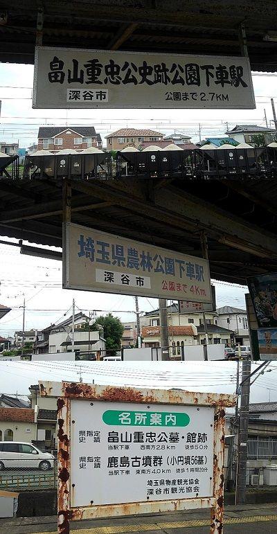 秩父鉄道d73