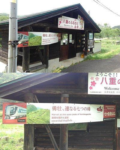 会津鉄道会津線34