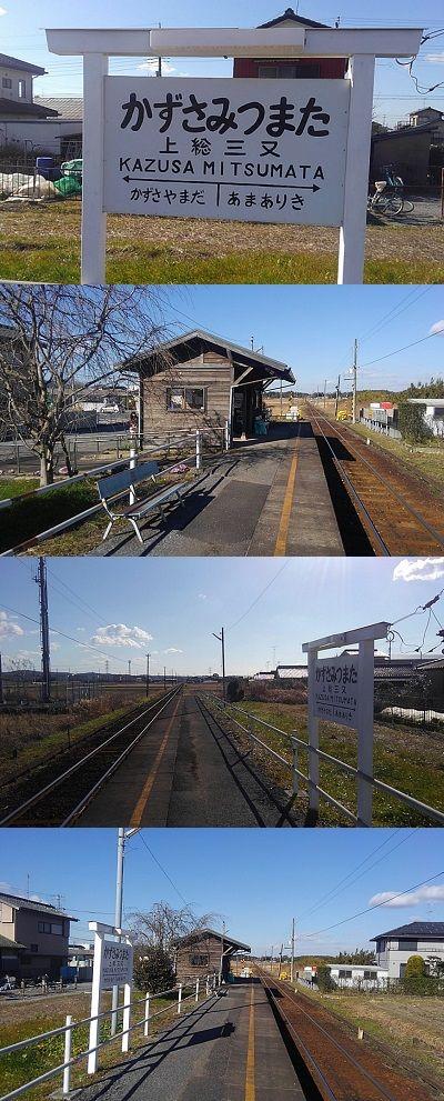 小湊鉄道56