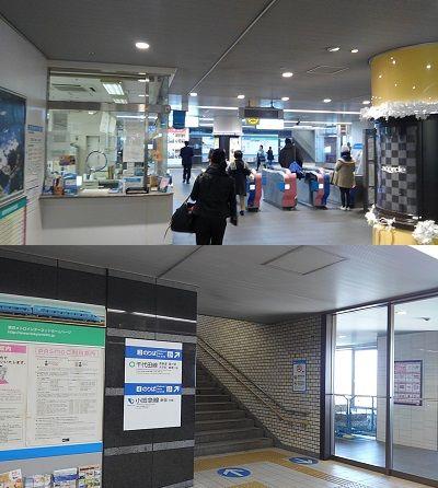 東京メトロ千代田線01