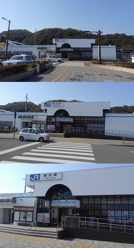 紀州鉄道01