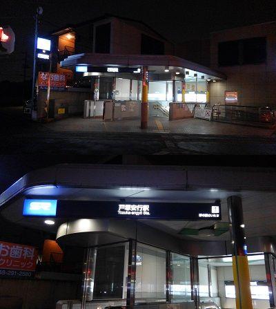 埼玉高速鉄道19