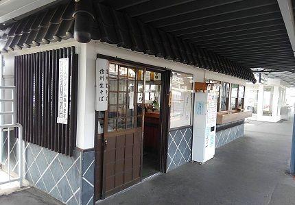 大糸線05