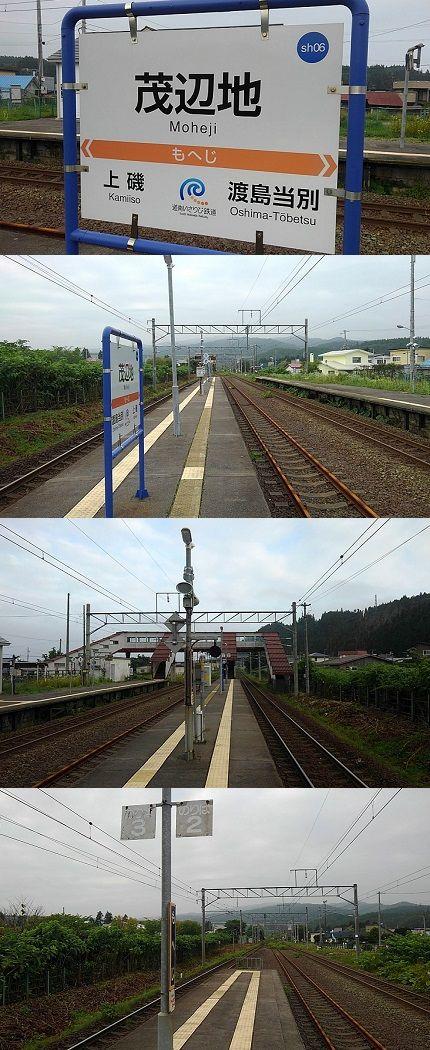 いさりび鉄道71