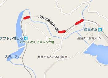 大井川鐵道井川線29