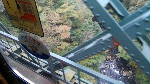 箱根登山鉄道04