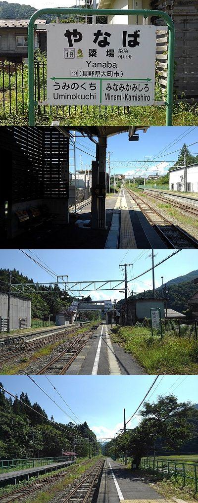 大糸線84