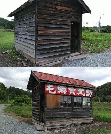 宗谷本線02_08