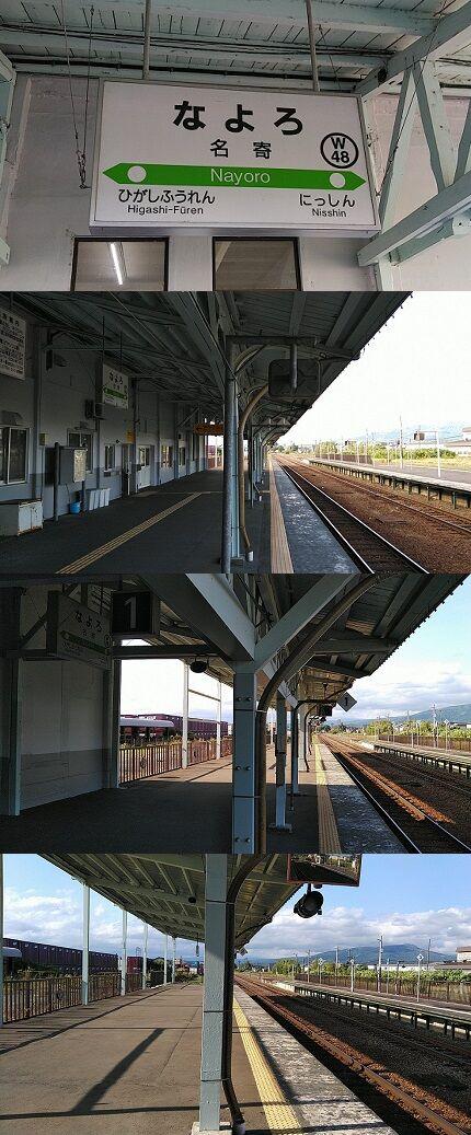 宗谷本線c70