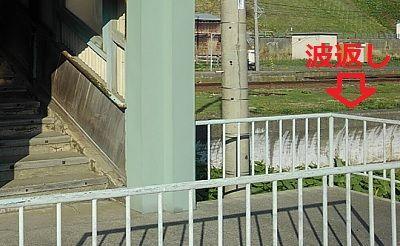 日高本線c19