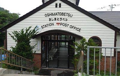 いさりび鉄道63