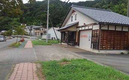福井鉄道鯖浦線42