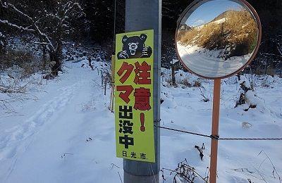 野岩鉄道a39