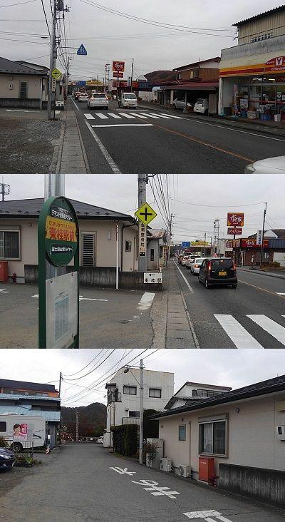 富士急47
