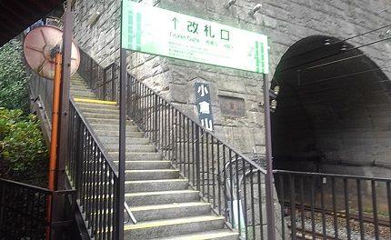 嵯峨野観光鉄道31
