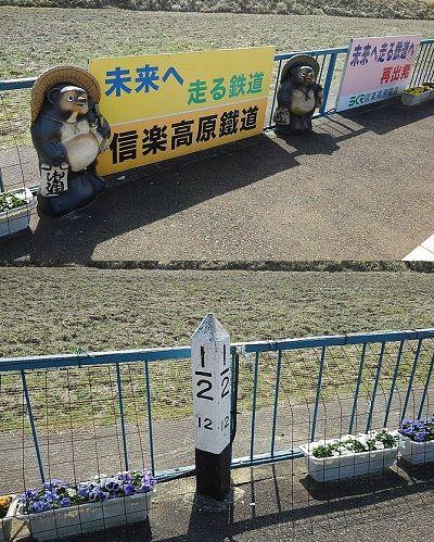 信楽高原鉄道75