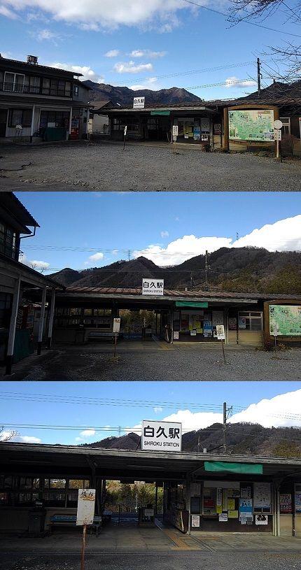 秩父鉄道a37
