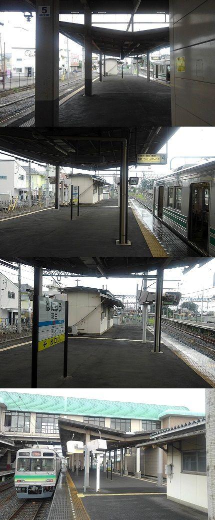 秩父鉄道e90