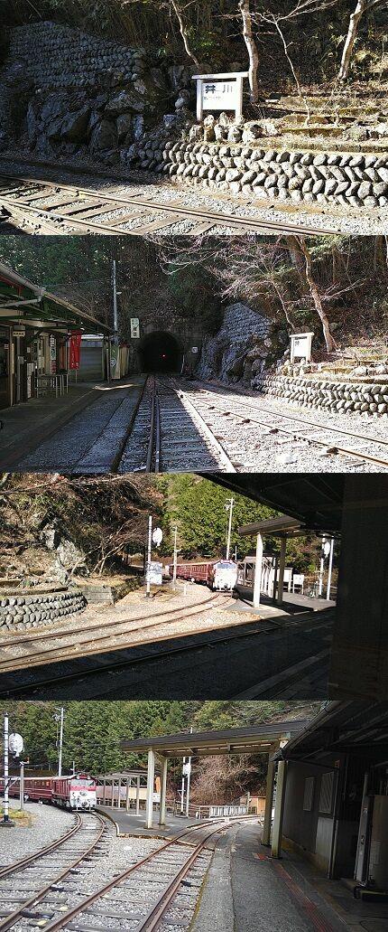 大井川鐵道井川線c90