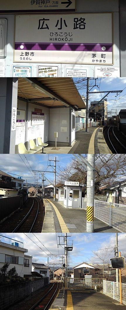伊賀鉄道82
