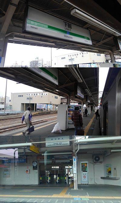 水戸線13