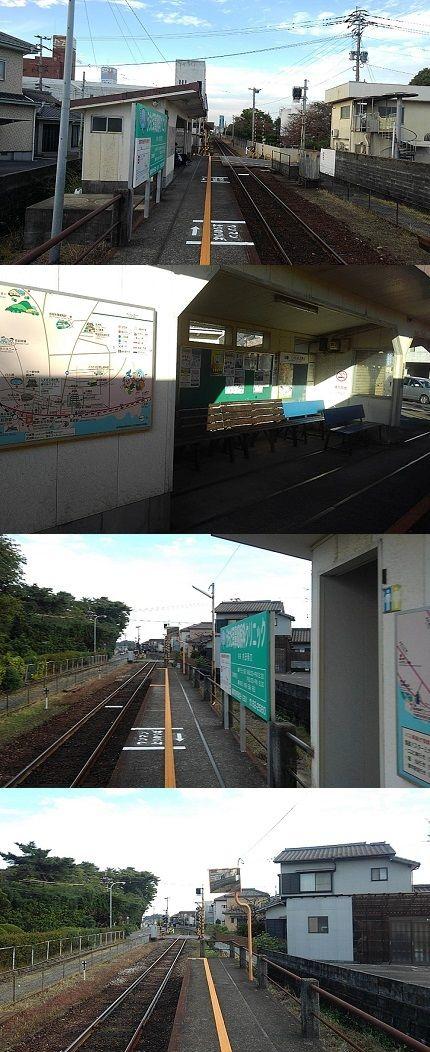 島原鉄道c10