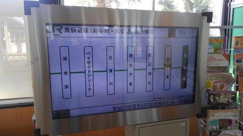 気仙沼線08
