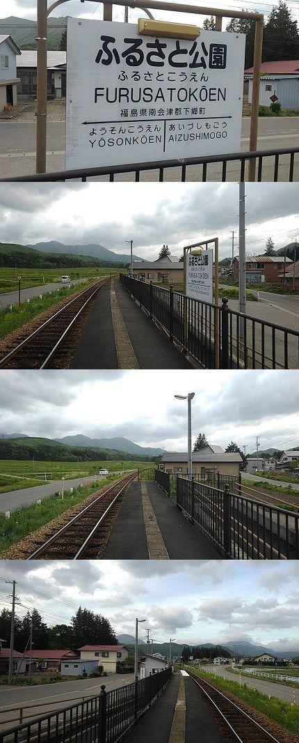 会津鉄道会津線a46