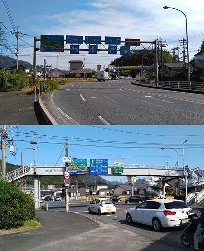 錦川鉄道45