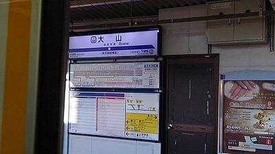 東武東上線24