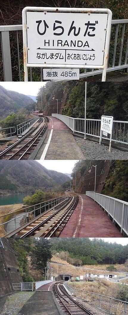 大井川鐵道井川線c44