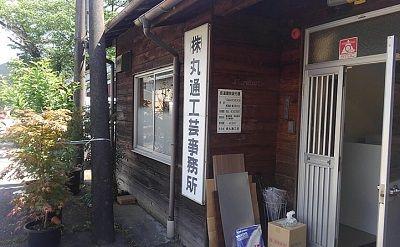 長良川鉄道a50