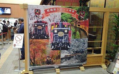 嵯峨野観光鉄道06