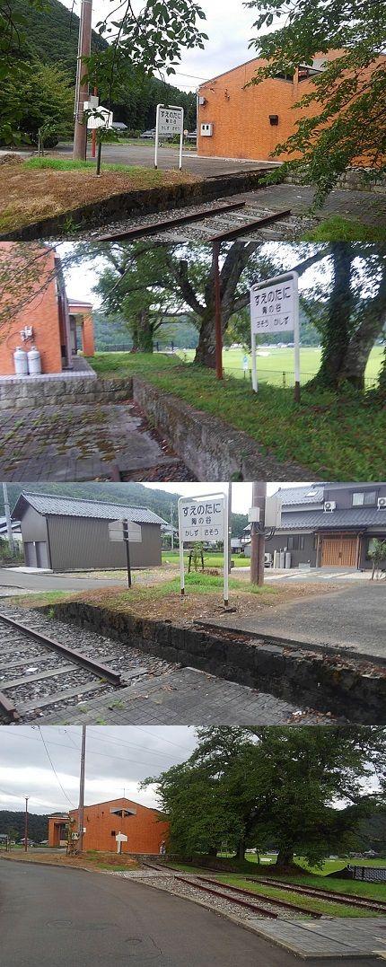 福井鉄道鯖浦線33