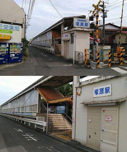 伊豆箱根鉄道大雄山線a70