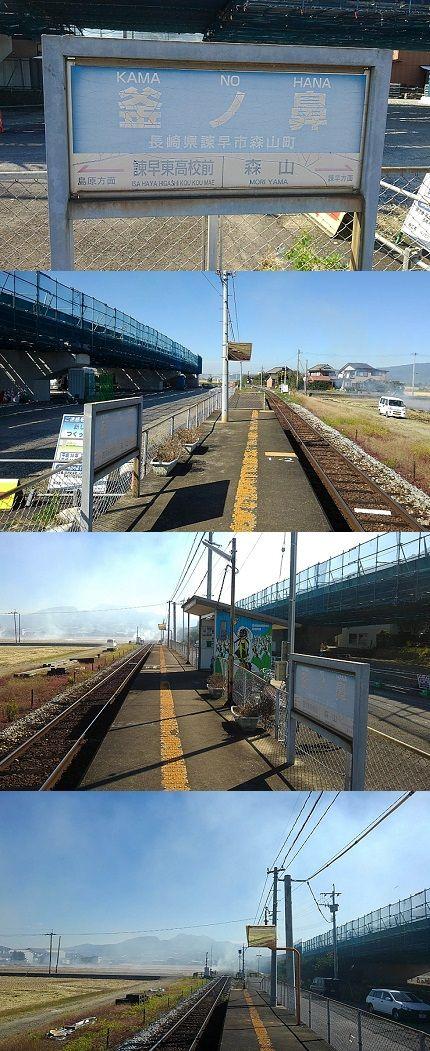 島原鉄道87