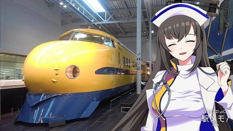 01_セリア_列車01