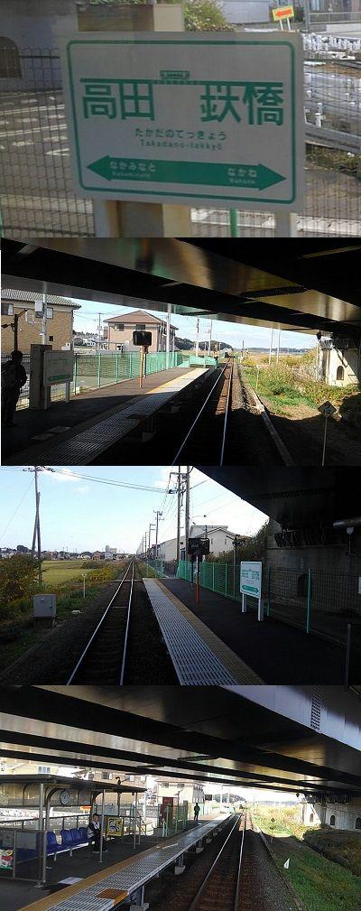 ひたちなか海浜鉄道25