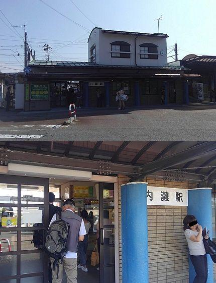 北陸鉄道浅野川線18