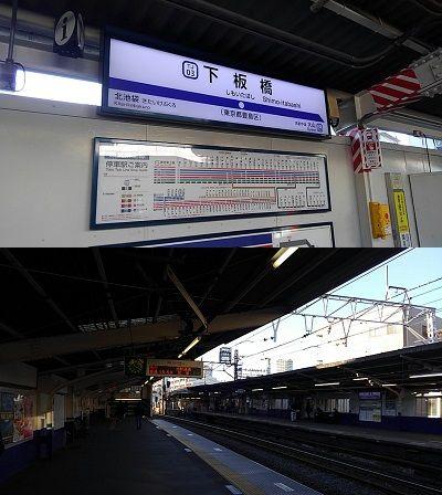 東武東上線27
