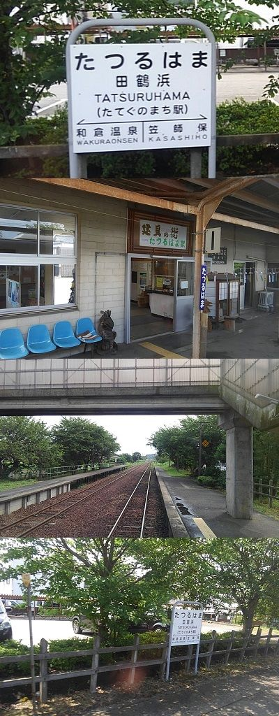 のと鉄道七尾線01