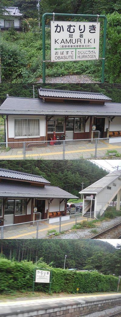 篠ノ井線21