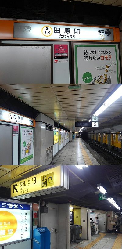 東京メトロ銀座線08