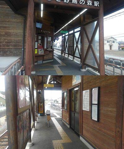 秩父鉄道d91