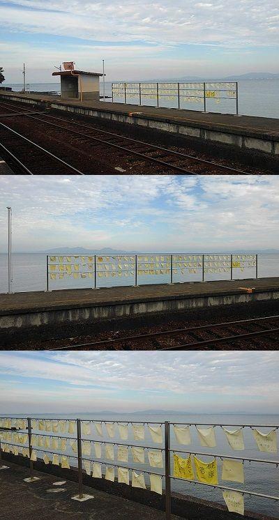 島原鉄道b40