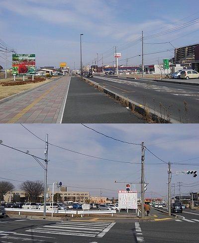 埼玉新都市交通伊奈線a11