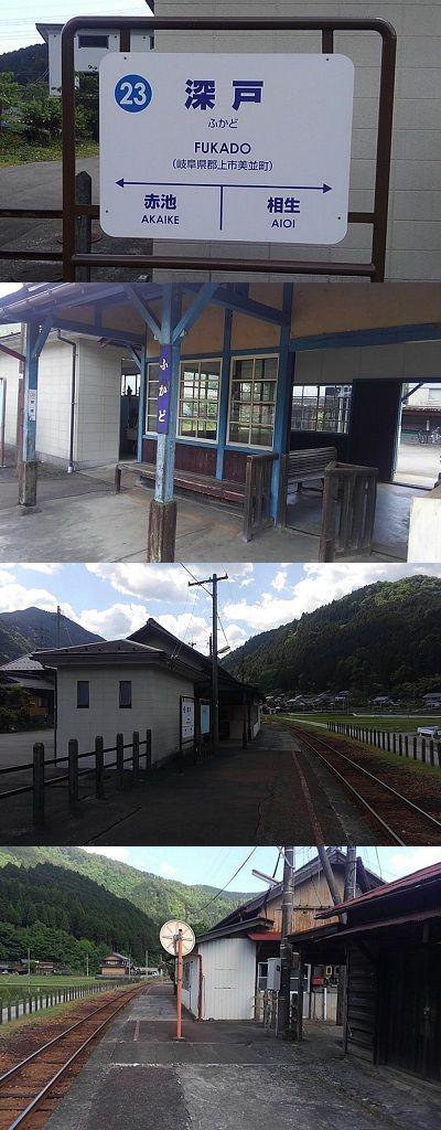 長良川鉄道a60